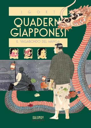 Quaderni giapponesi II manga fumetto monterotondo